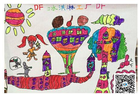 "df冰淇淋""儿童绘画大赛""完美收官"