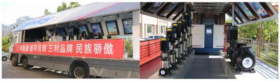 青岛三利集团产品技术与质量的高端与缜密——中国网