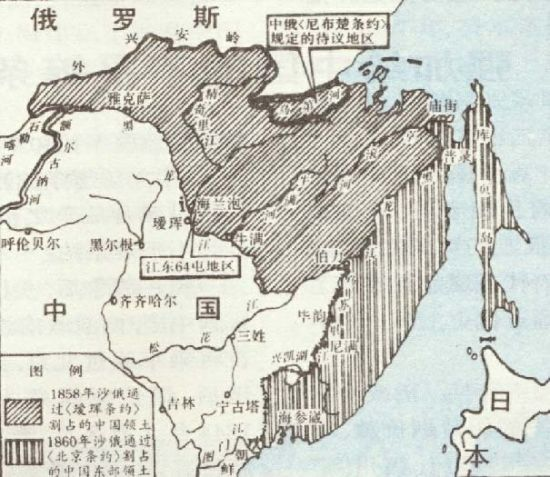 逼清朝签下灭亡前的最后一个不平等条约,沙俄侵占领土