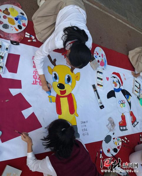 北京冬奥会吉祥物全球征集河北专场活动举行