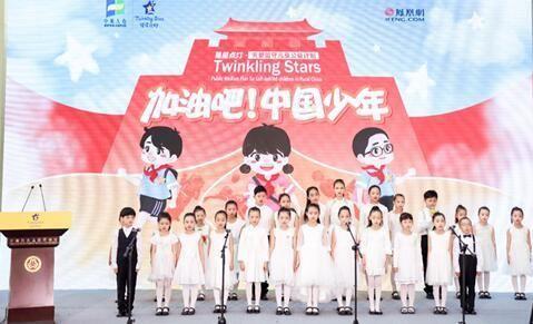 """中国少年"""",通过我们的活动引导孩子们修身立德,勤学上进,锤炼意志"""