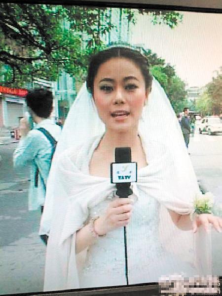 雅安穿婚纱主播_雅安女主播穿婚纱播报震情, 被赞 最美新娘