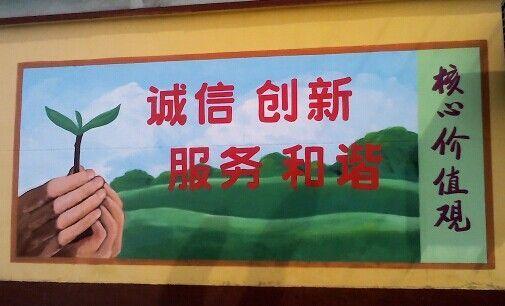 霸州市加强社会主义核心价值观公益广告宣传工作