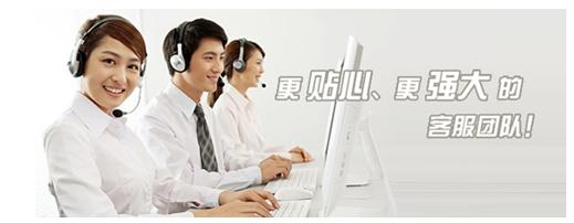 文萱投资:企业正规化的第一步 400客服电话
