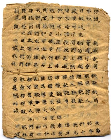 信息中心 我收藏的100首军歌   求中国人民解放军军歌合唱版亲:我有您
