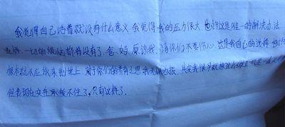 石家庄灵寿某中学初三压力不堪v中学女生服毒自好女孩贾梅好句词图片