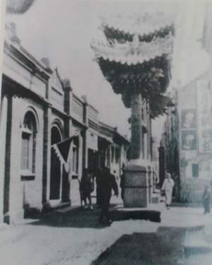 我的老家——河北省胜芳镇