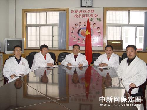 徐水县中医院 惠民证 让农民看病少花钱更方便