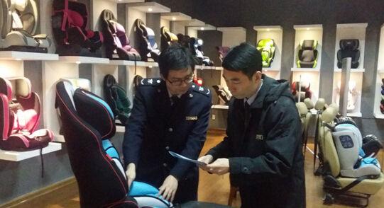 台州儿童安全座椅顺利出口