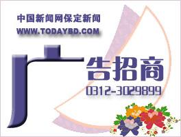 http://www.bdxyx.com/youxiyule/36676.html