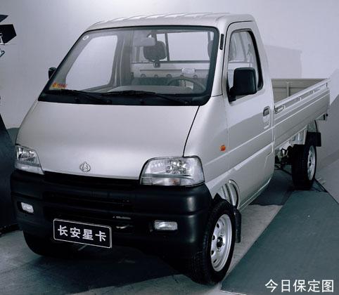 刚买了一辆长安微型单排小货车需要道上路都不知荣威950有没有s挡图片