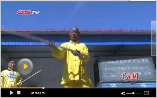 河北农民练就传统绝技滚钢叉 濒临失传呼吁保护