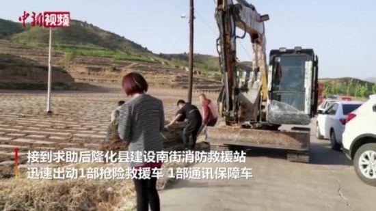 河北8�q男童跌落(luo)80米(mi)�C(ji)井 消(xiao)防�T用挖(wa)掘�C(ji)施救