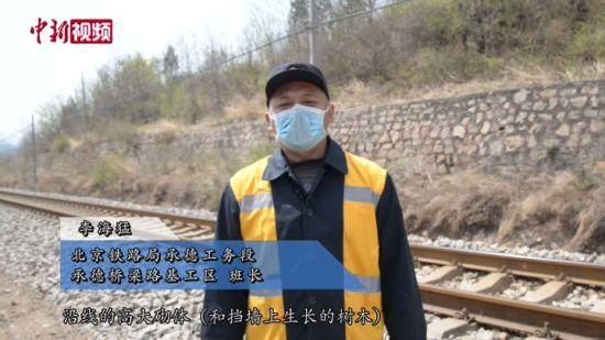 """探�L�F(tie)路沿�砌�w""""剃�^匠(jiang)""""bao)呵逶�](you)髟硬�o列(lie)�平安"""