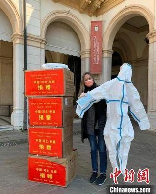 """意大利一huang)�C?�代t行(xing)��f蔽藜ji)""""雪中""""送防疫物�Y"""